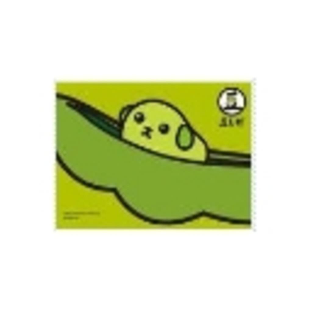 ∫合唱∫シリーズ テストUP用のコミュ【そらまめ】