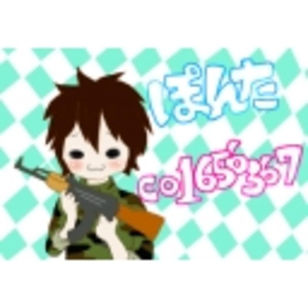 ぽん汰と遊ぼう(*从>∀o*)o.゚。*・