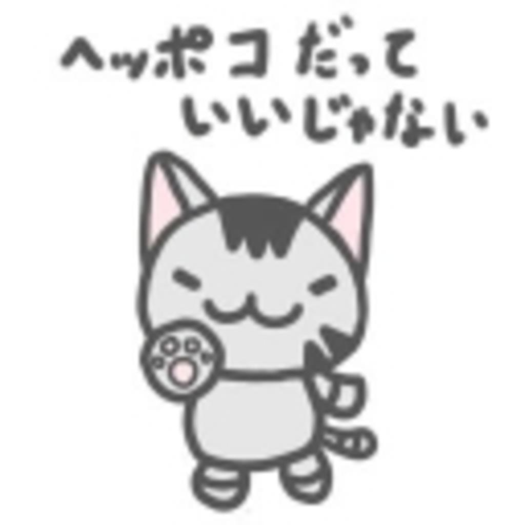 さななんのへっぽこ放送(`・ω・´)