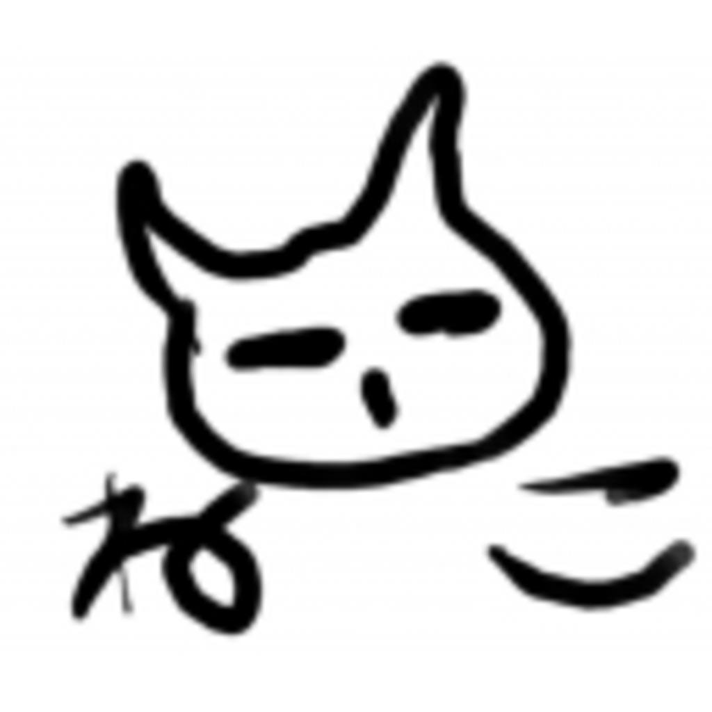 み村。○(´ー`)