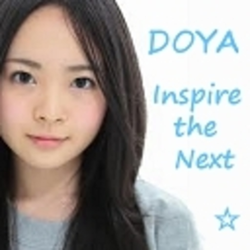 どやちゃんねる ~Inspire the Next Idol~