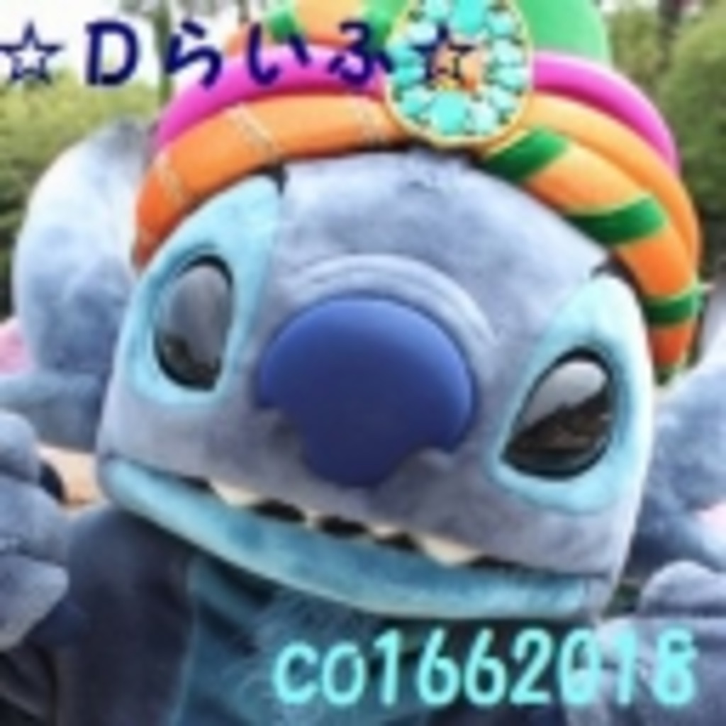 イタズラ★【ALOHA】☆Dらいふ☆【OHANA】★626