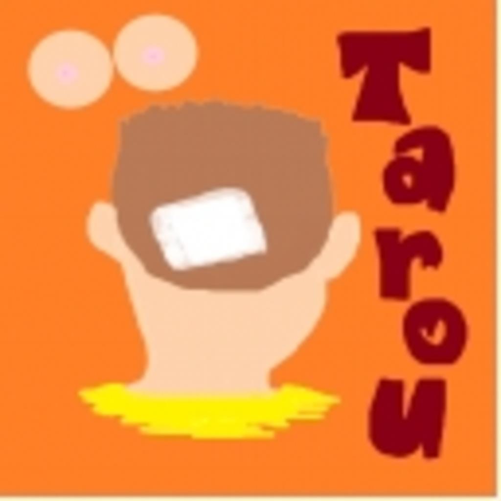 後頭部太郎!
