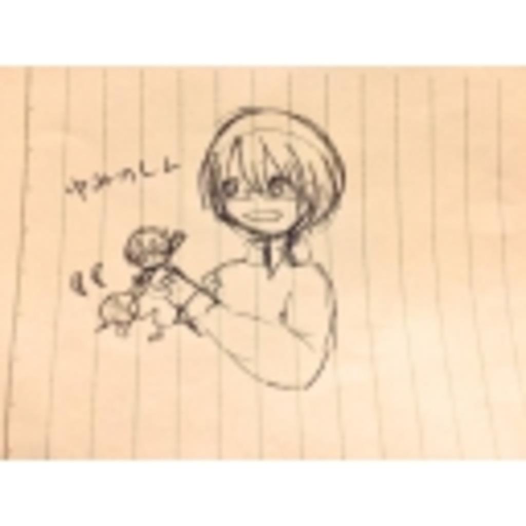 扇ノ的~弓ノ神コトユミノシン~
