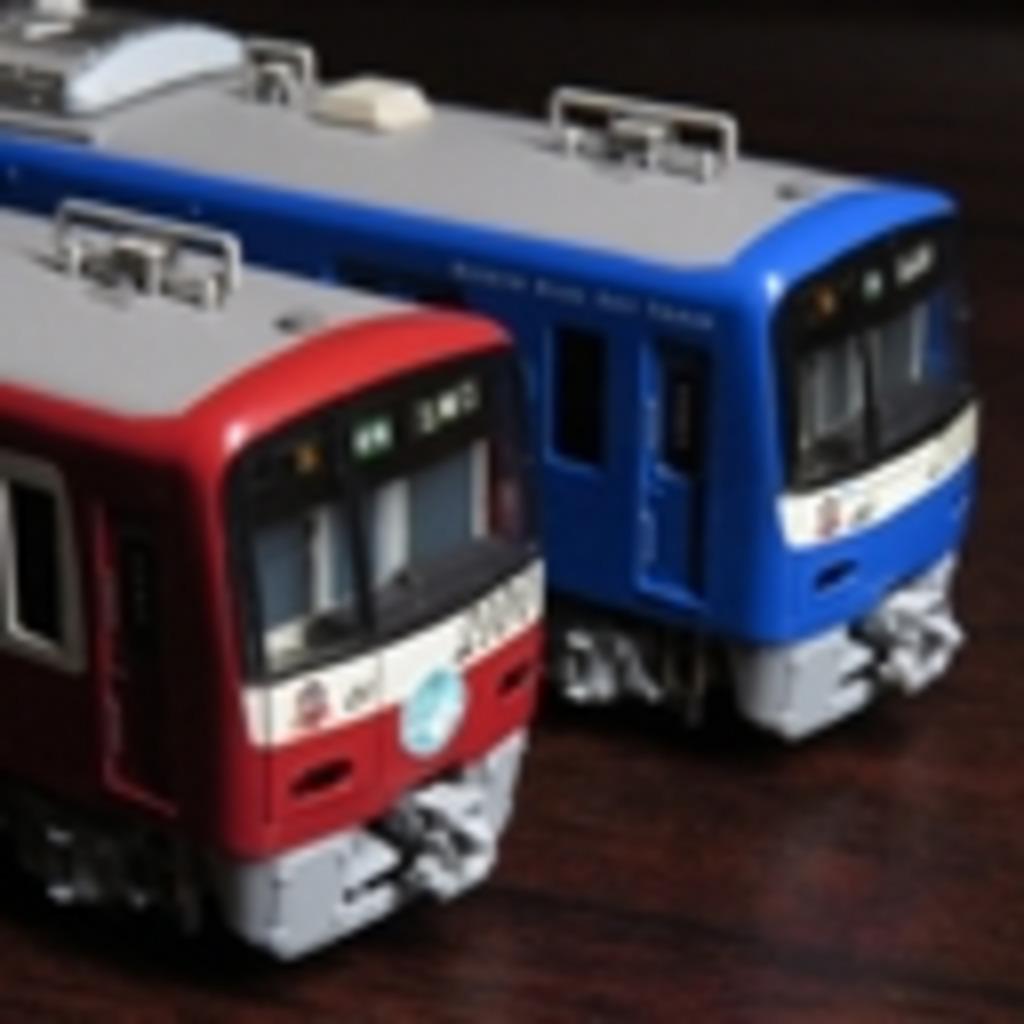 鉄道模型製作LIVE