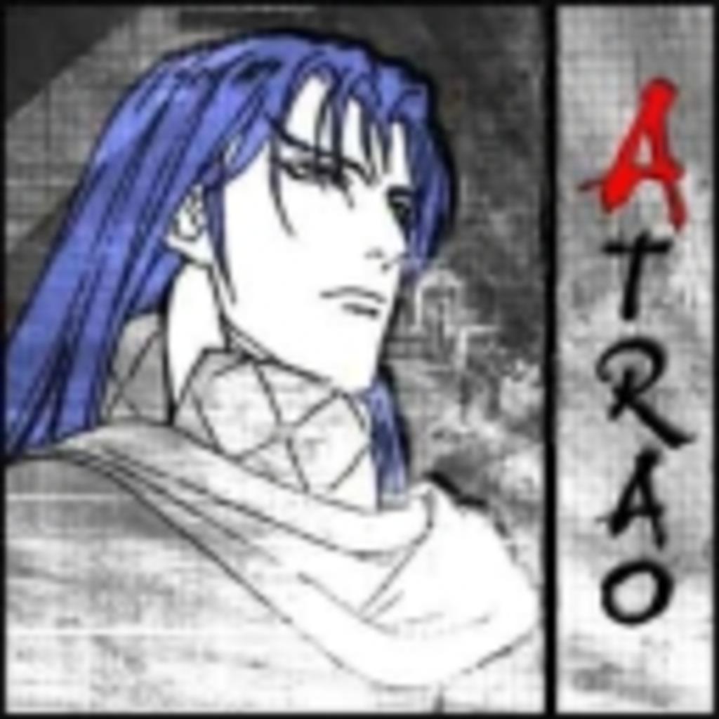 Atrao's Realm