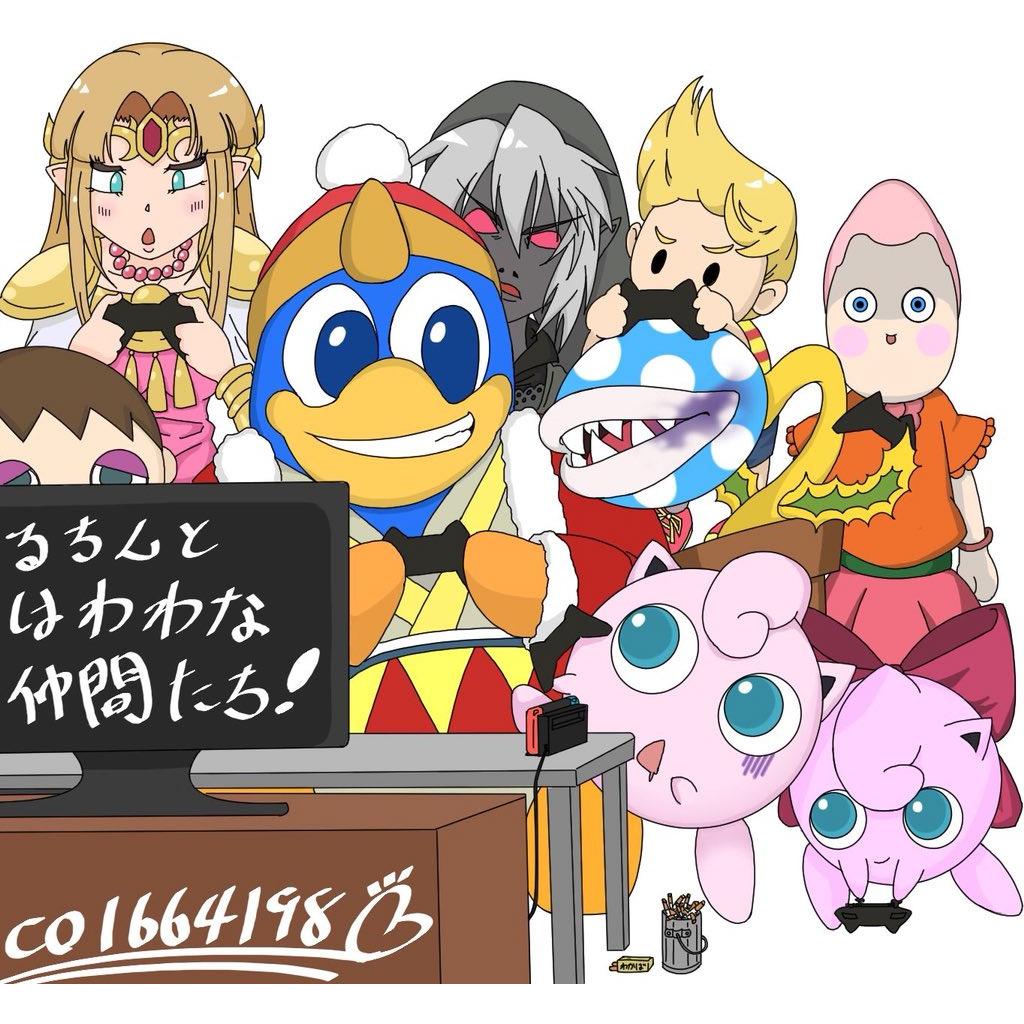るちんとはわわな仲間たち!