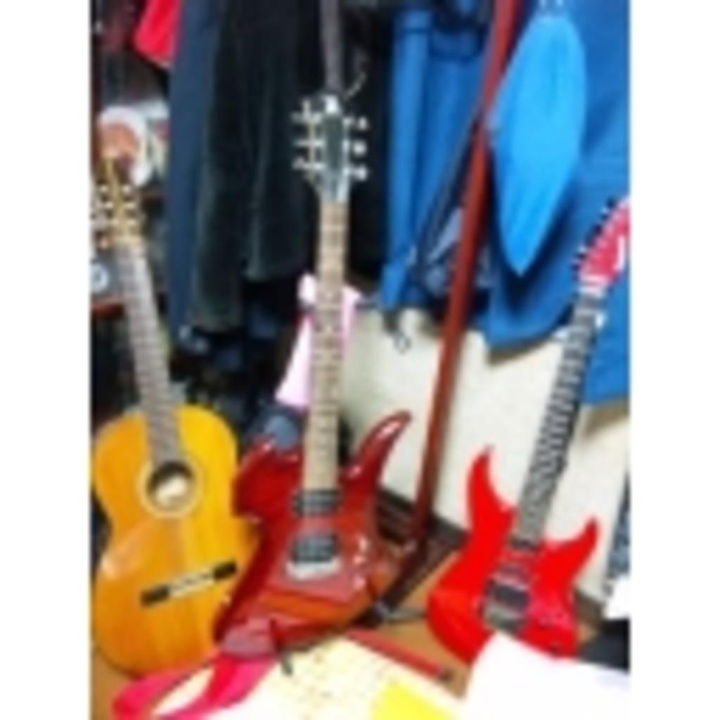 僕とギターの日常
