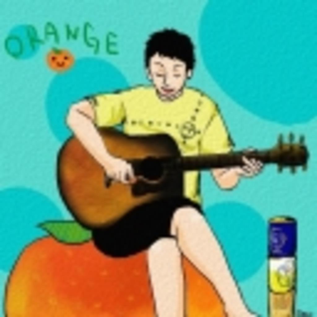 めっさがんばってギターを弾くコミュ♪(仮)