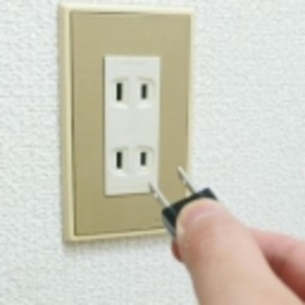 ✣家電製品 団体✣