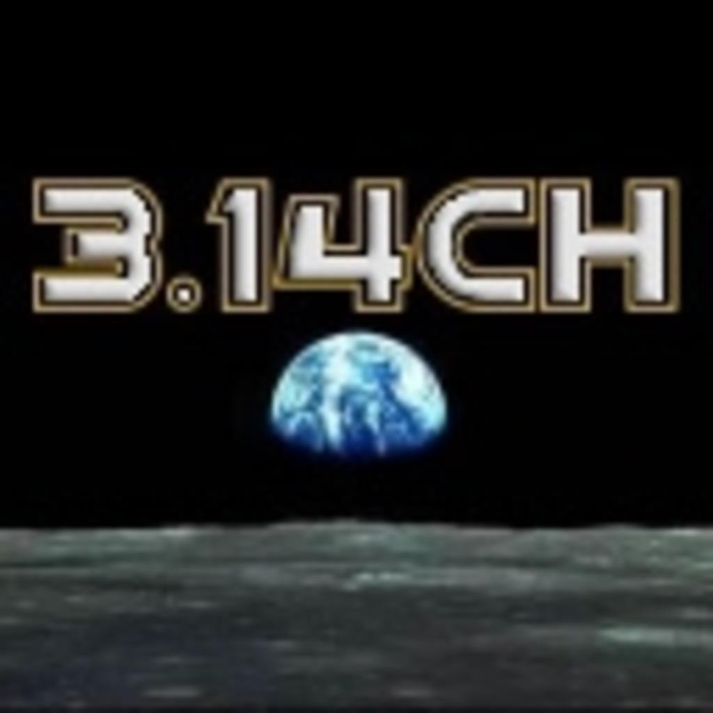 3.14ch(β)
