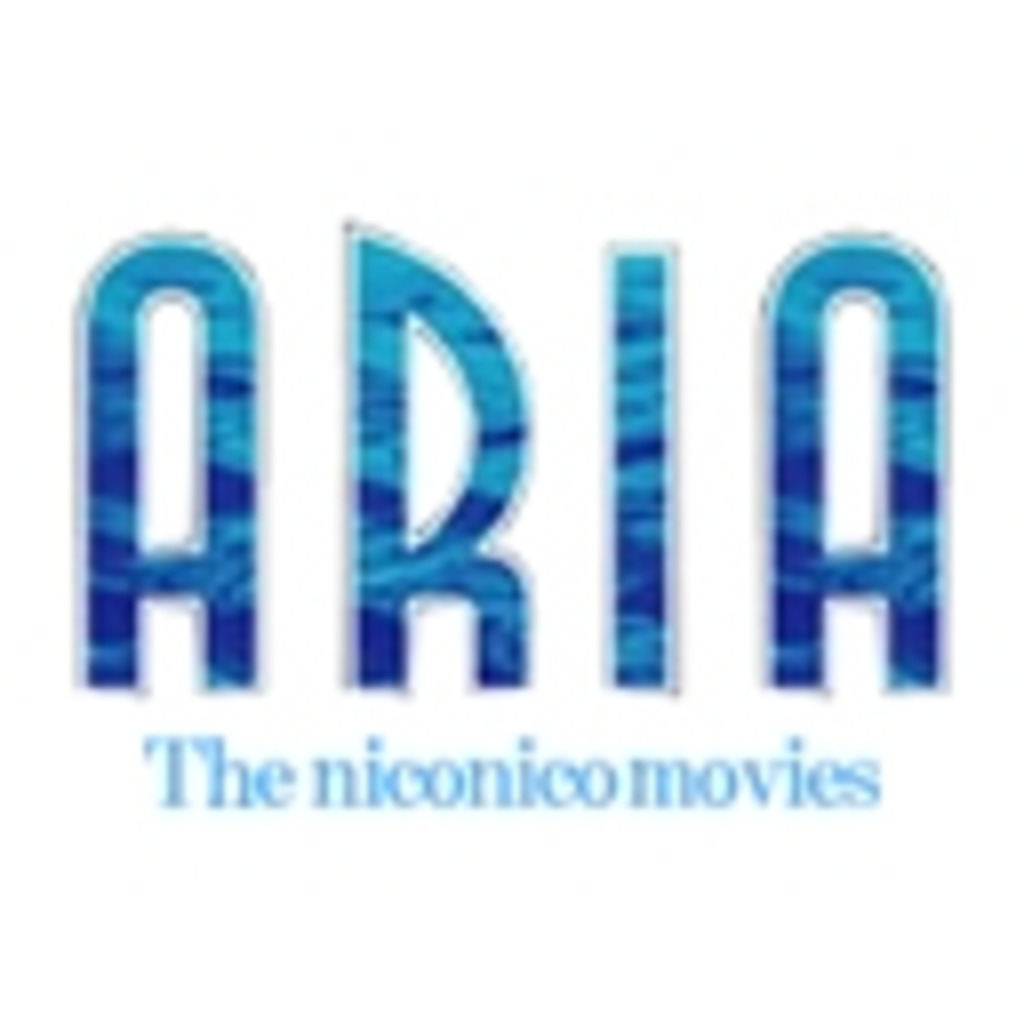 ARIA The niconico movies