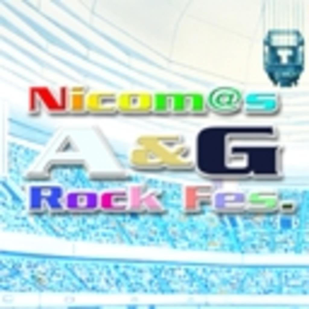 Nicom@s A&G RockFes