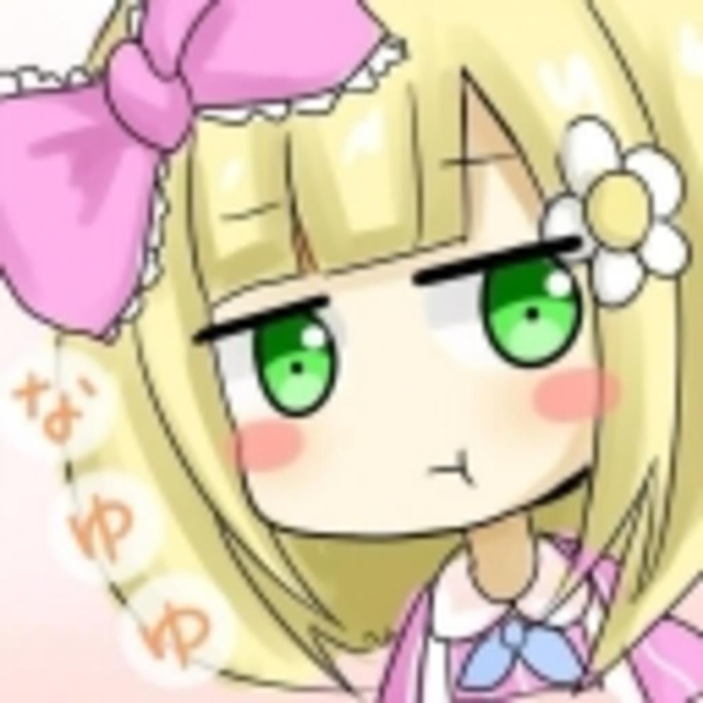 おこったぞー!!(`Δ´)!