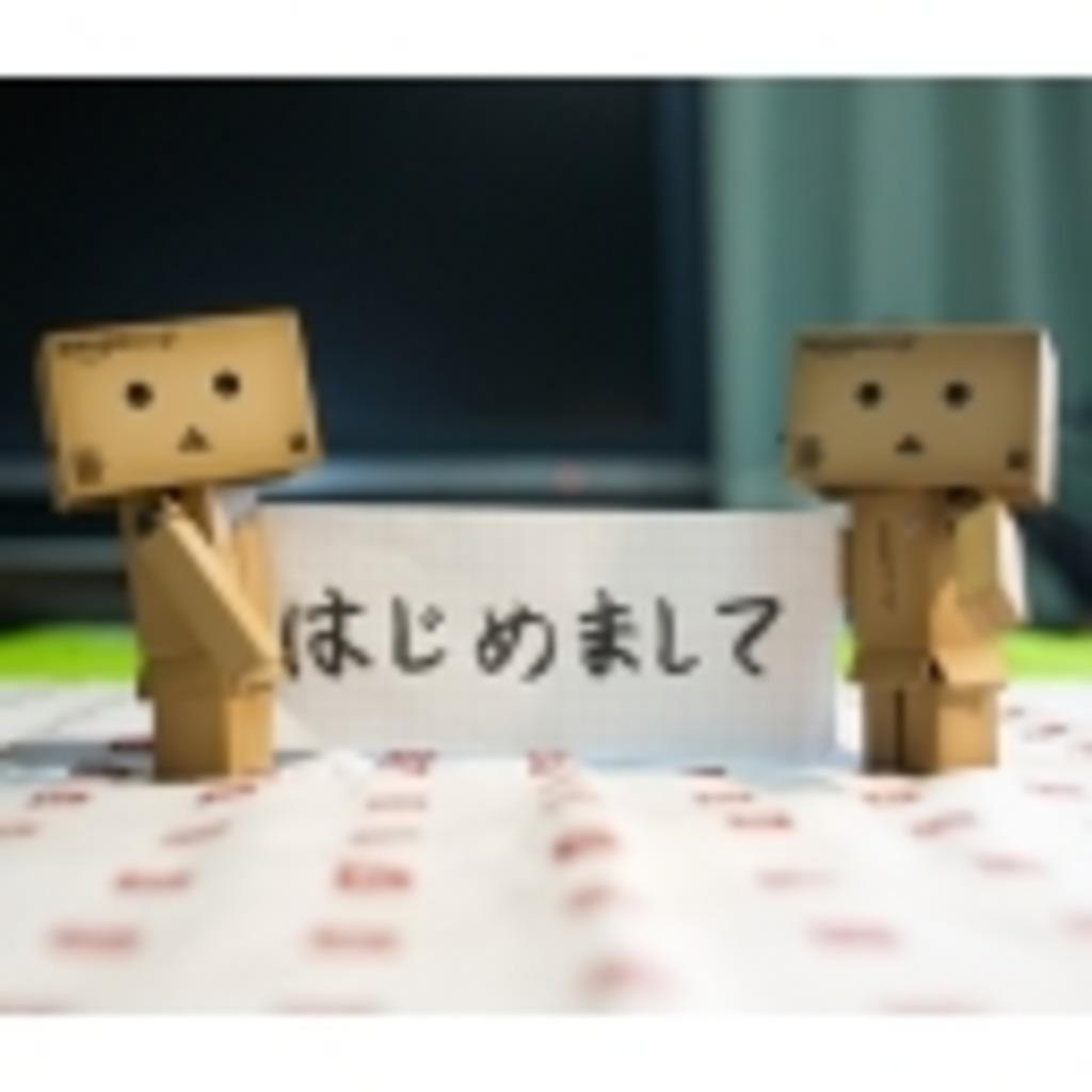 シェーンコップのくだまき発信所!!