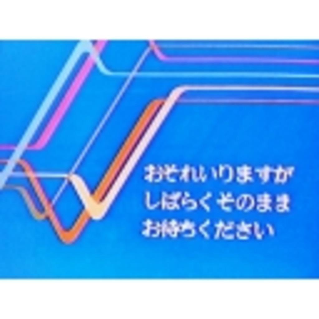 またりVG・BF放送コミュ