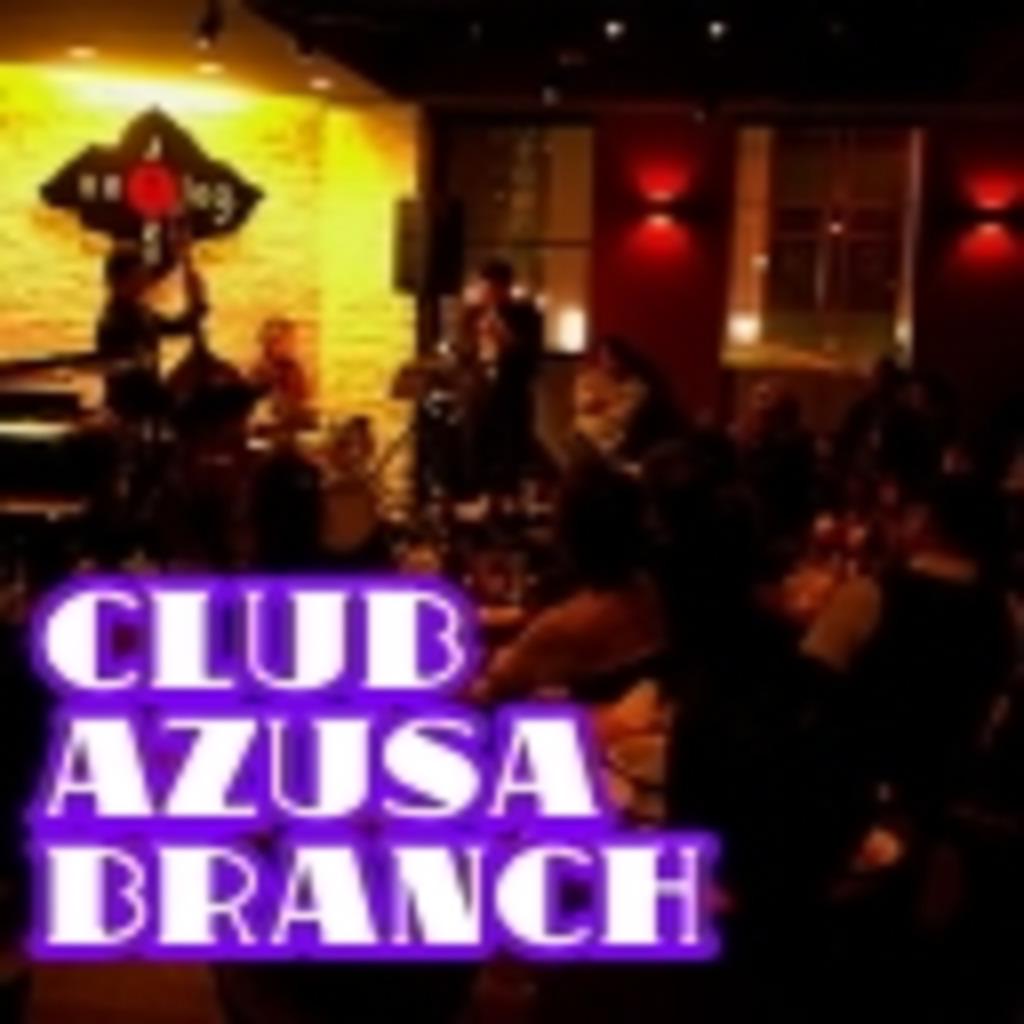 【VERROCK FESTIVAL】 CLUB AZUSA BRANCH 【VERROCKIN' LIVE!!!】