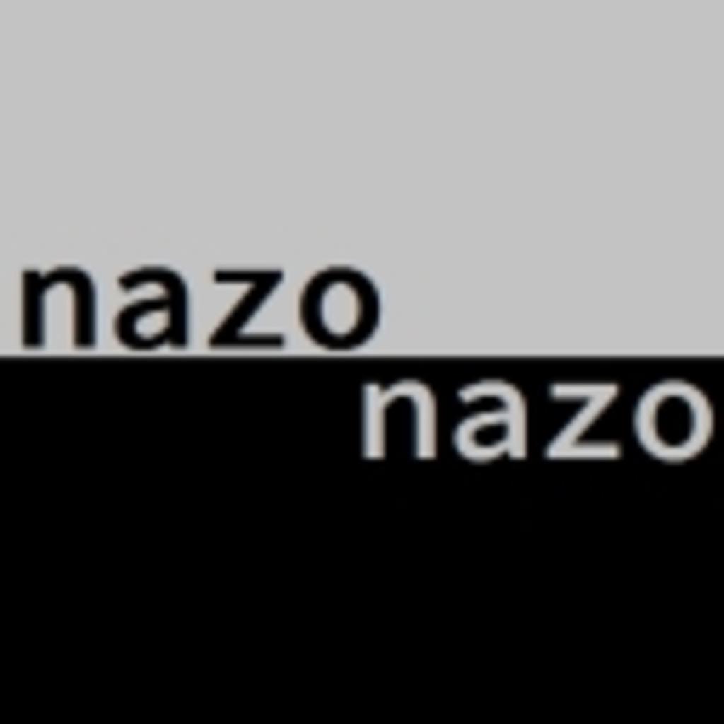 nazonazo