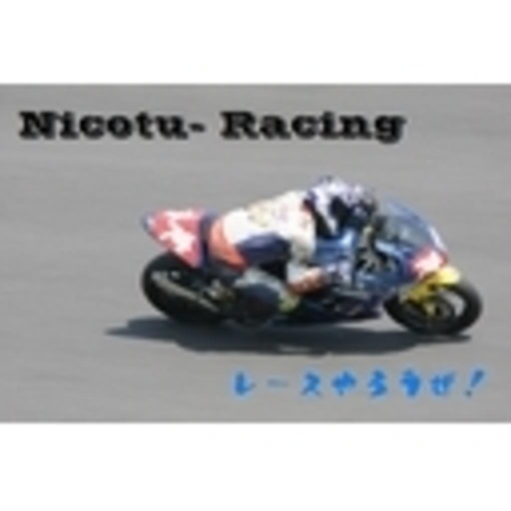 ニコツーレーシング