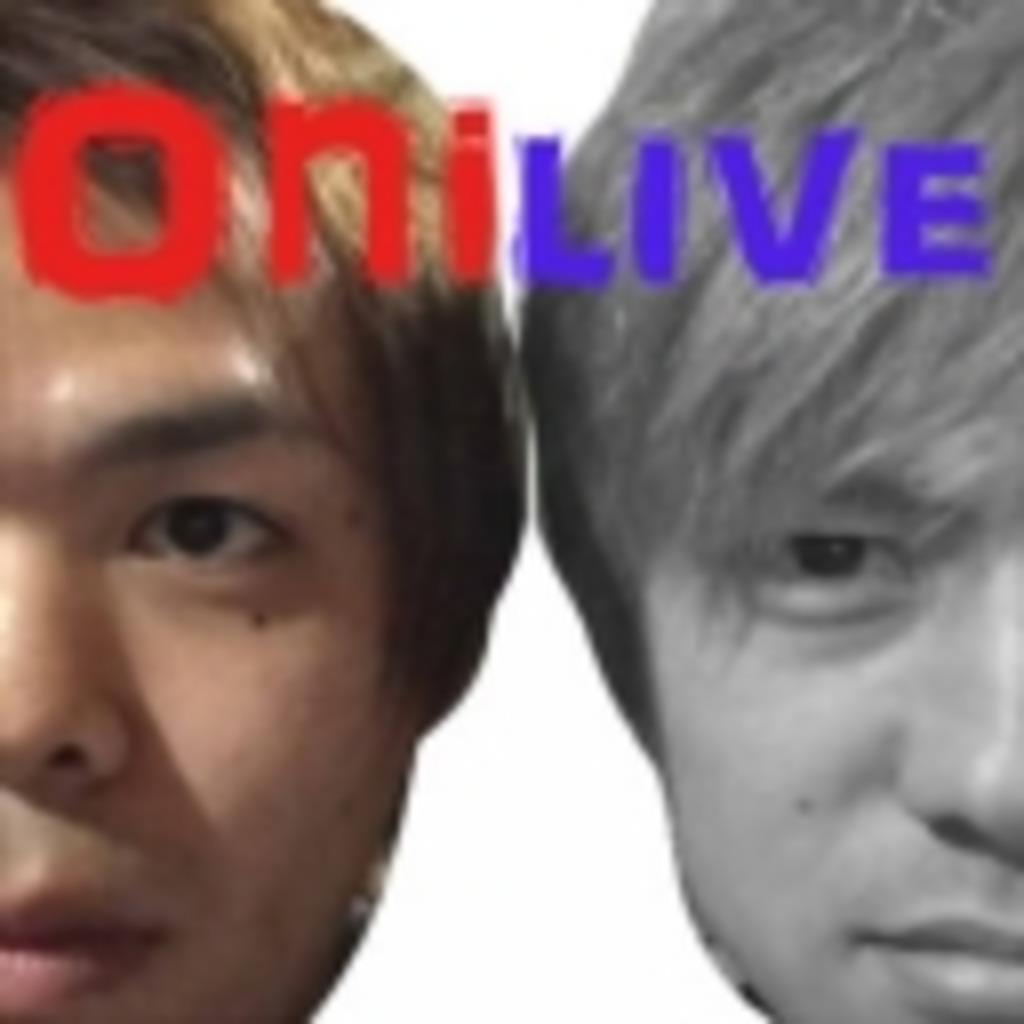 赤鬼@ドンキー ゲームチャンネル