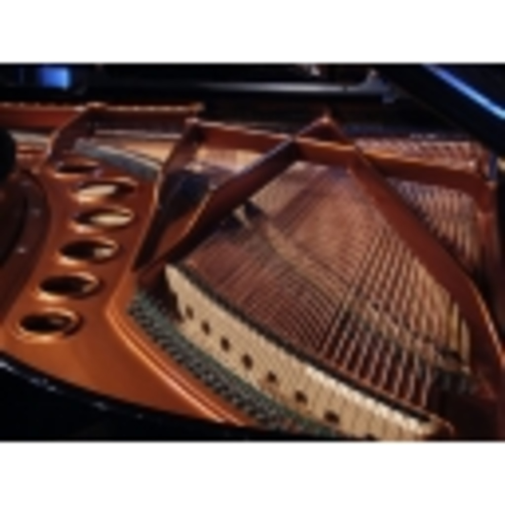 クラシック ピアノ