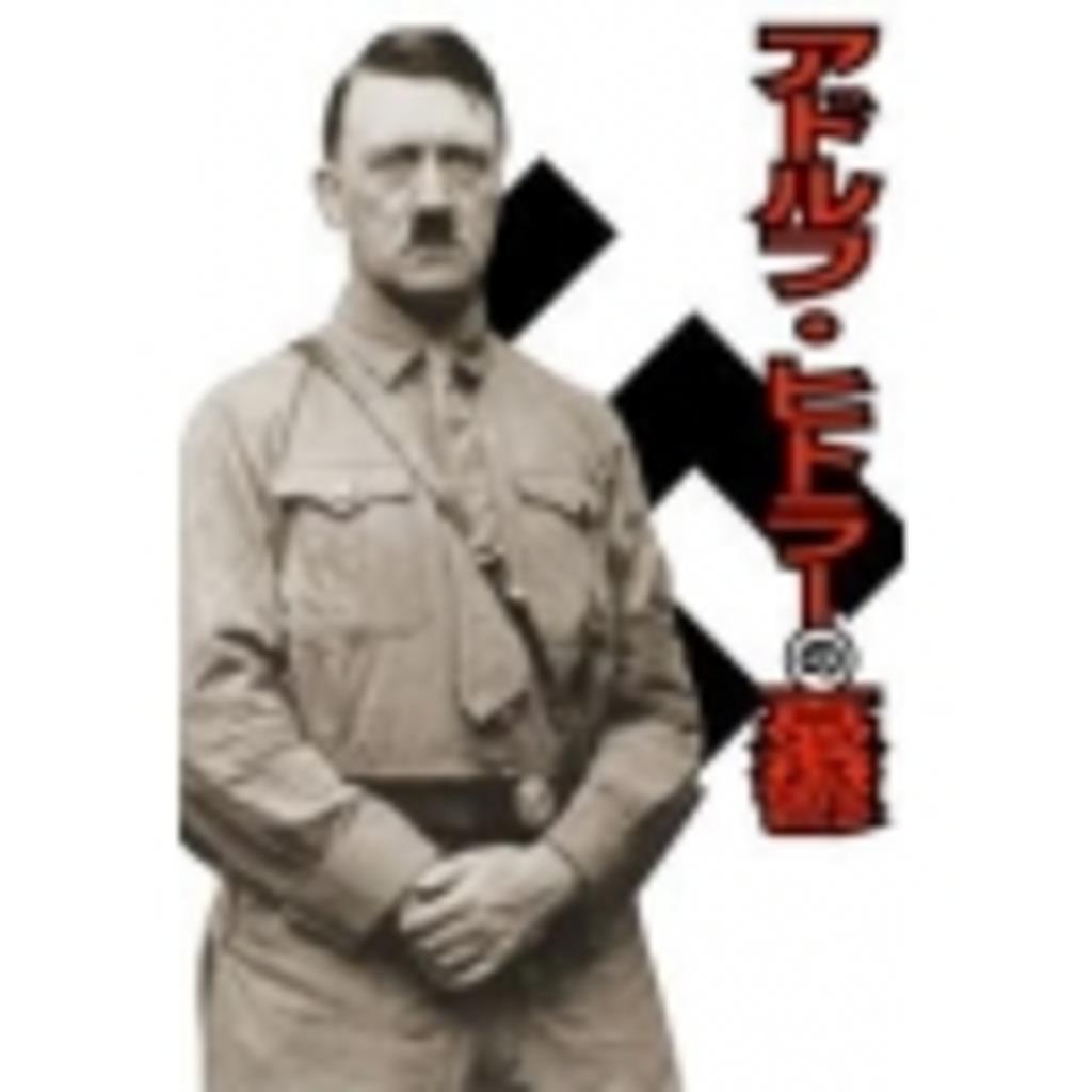ニコ生司令塔総本部