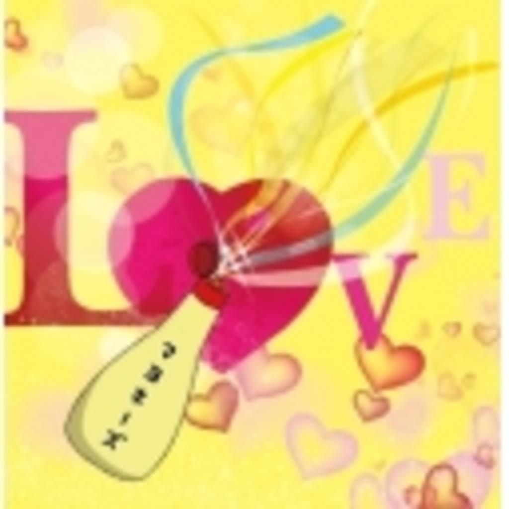 【マヨ】マヨを愛でる会【ちゅっちゅ】