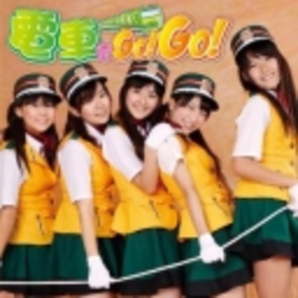 ステーション♪1stアルバム発売マスコミ向けイベント【Bカメ】