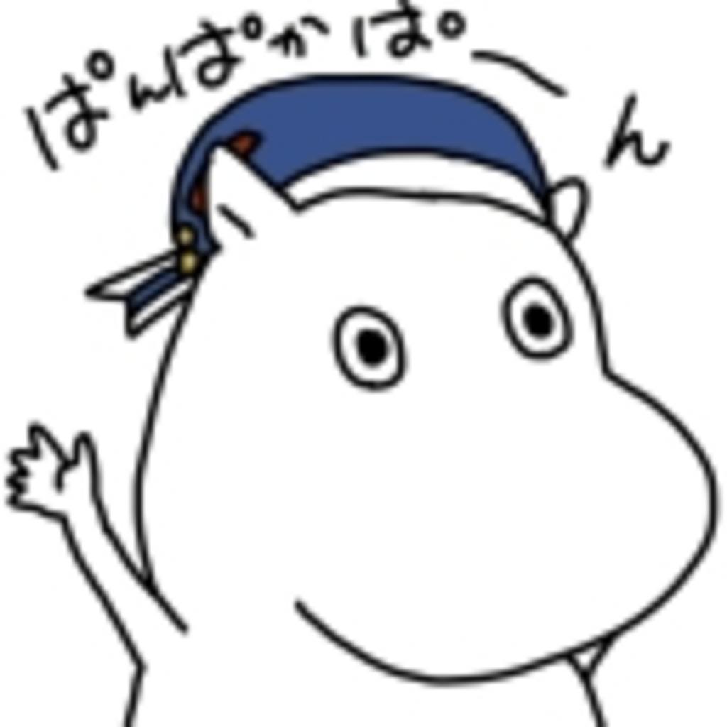 【この】Kaiがしんだ!【人でなし!】