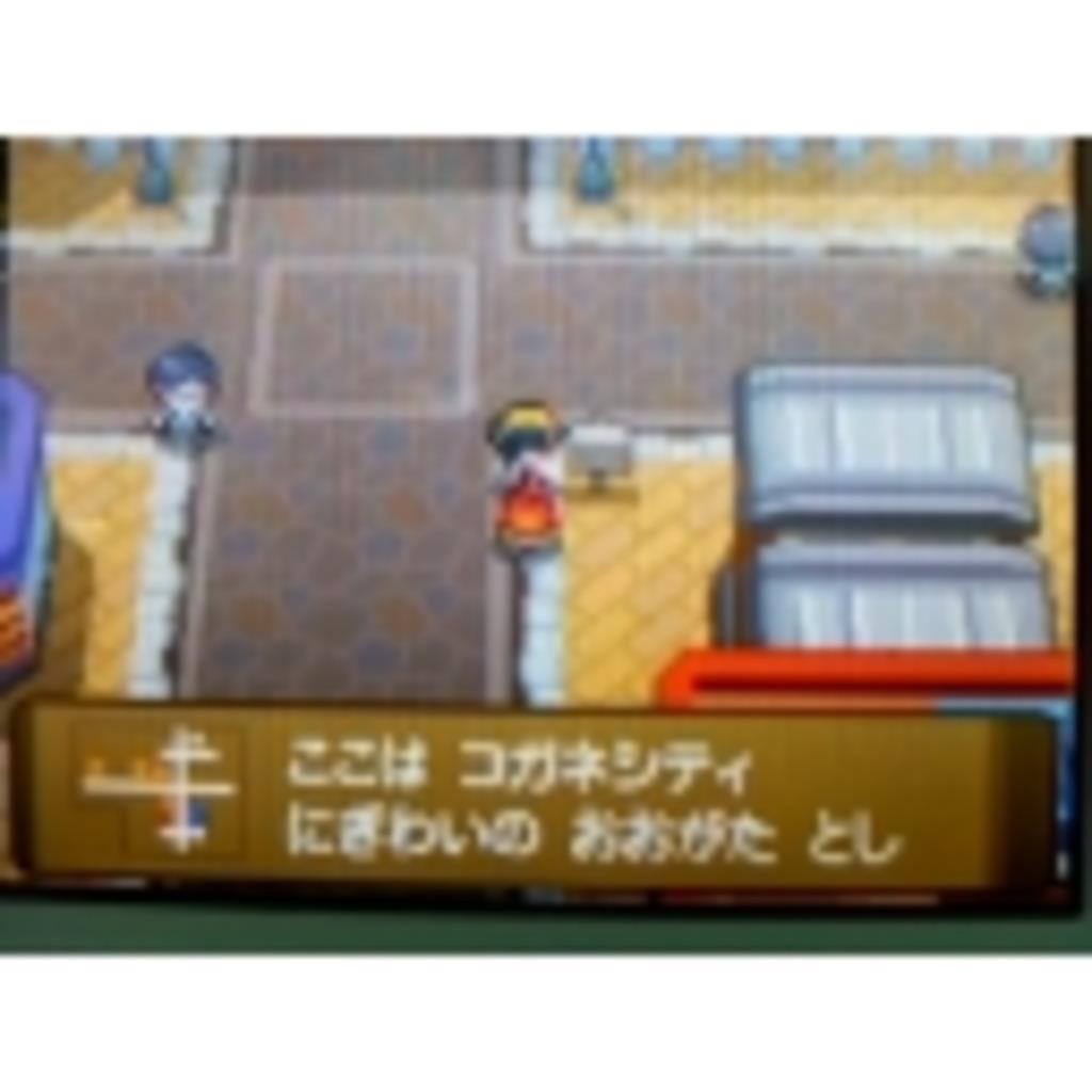 ポケモン北大阪オフコミュニティ