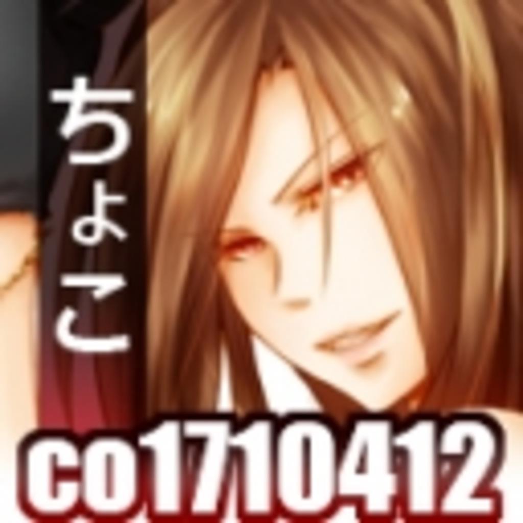 **ちょこのゲーム生放送!**