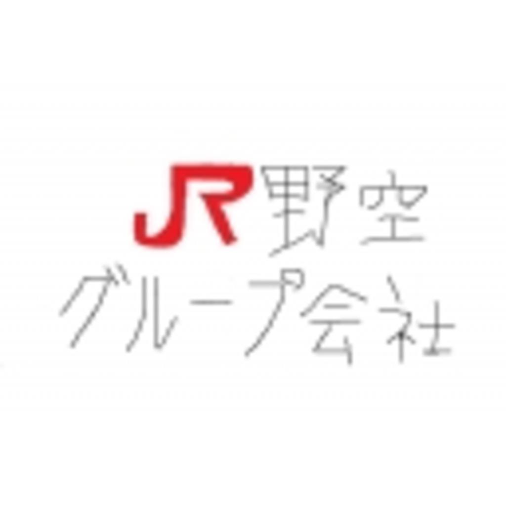 ニコニコ鉄道JR野空旅客鉄道放送局