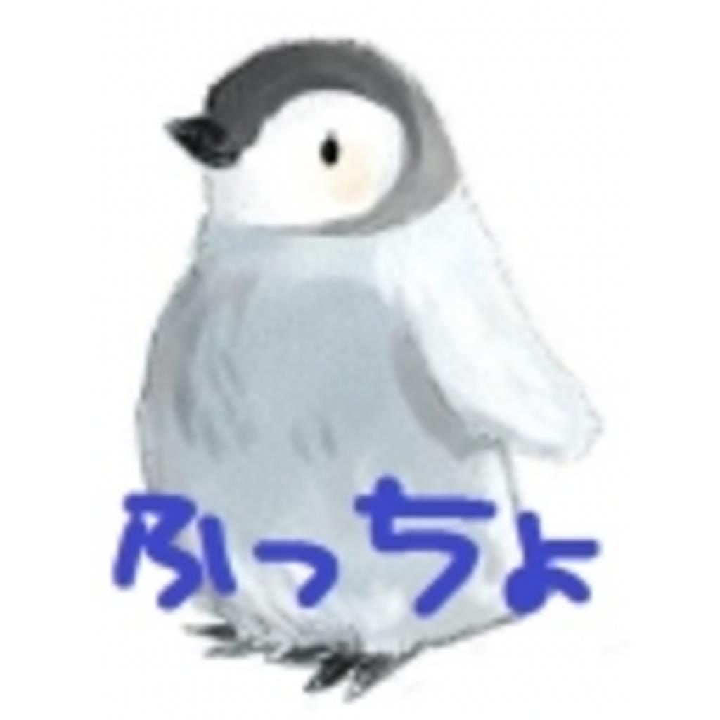 不死鳥ふっちょのR-40ゲームトーク