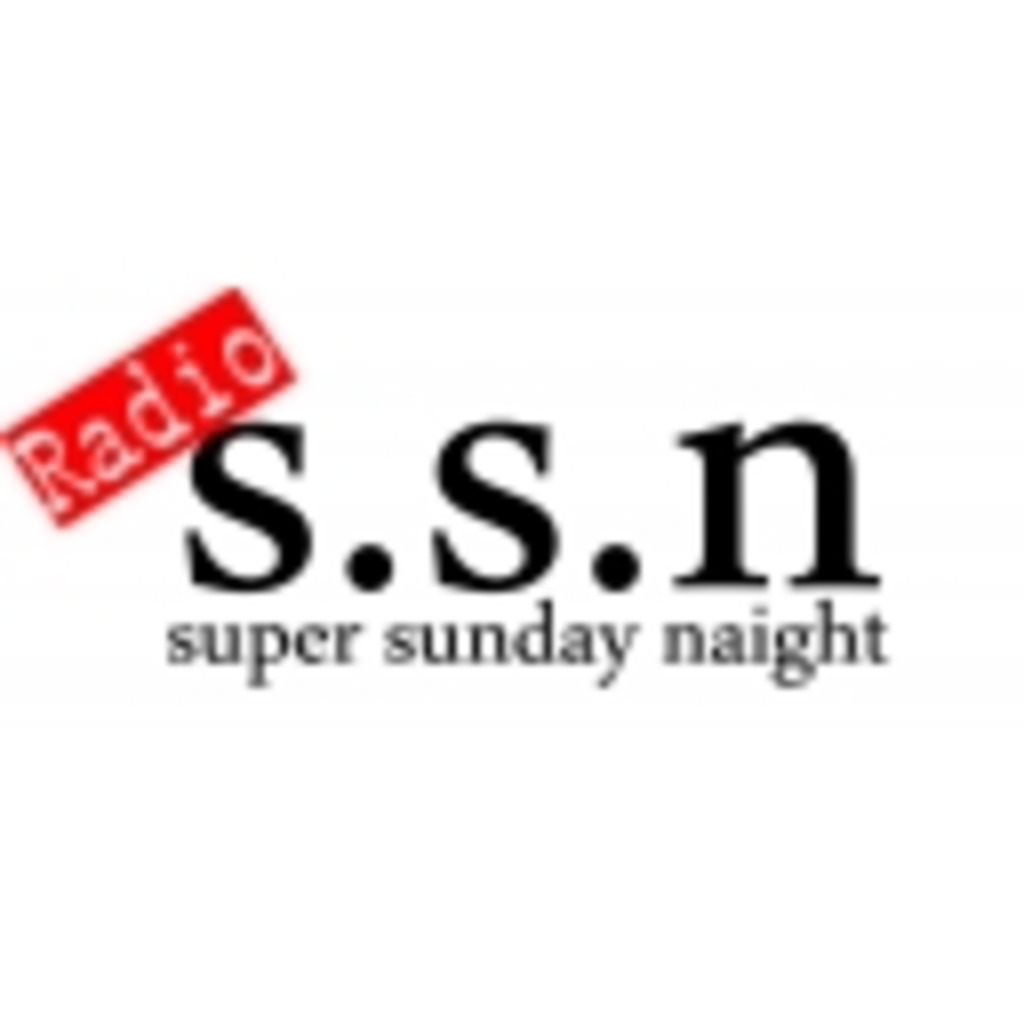 Super Sunday Night