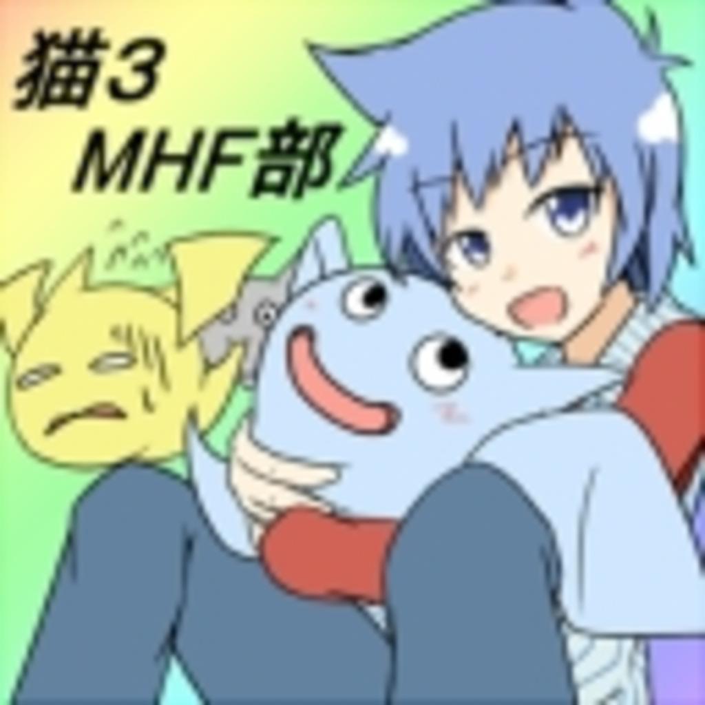 ポケモン&猫3勢はおらんの?