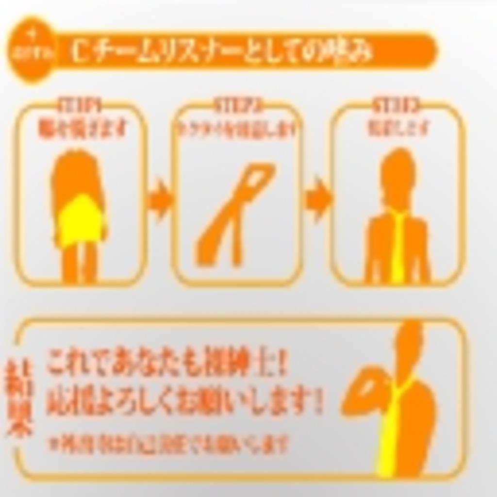 DQ6作駅伝RTAチーム☆裸神と愉快な裸族たち☆