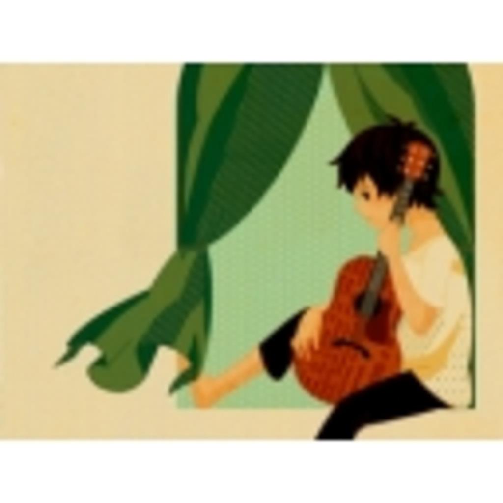 ◆ある@no music no life..で?◆