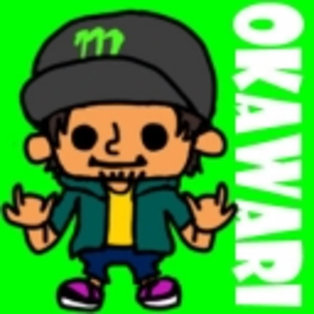 食べ放題2525円ポッキリ!!