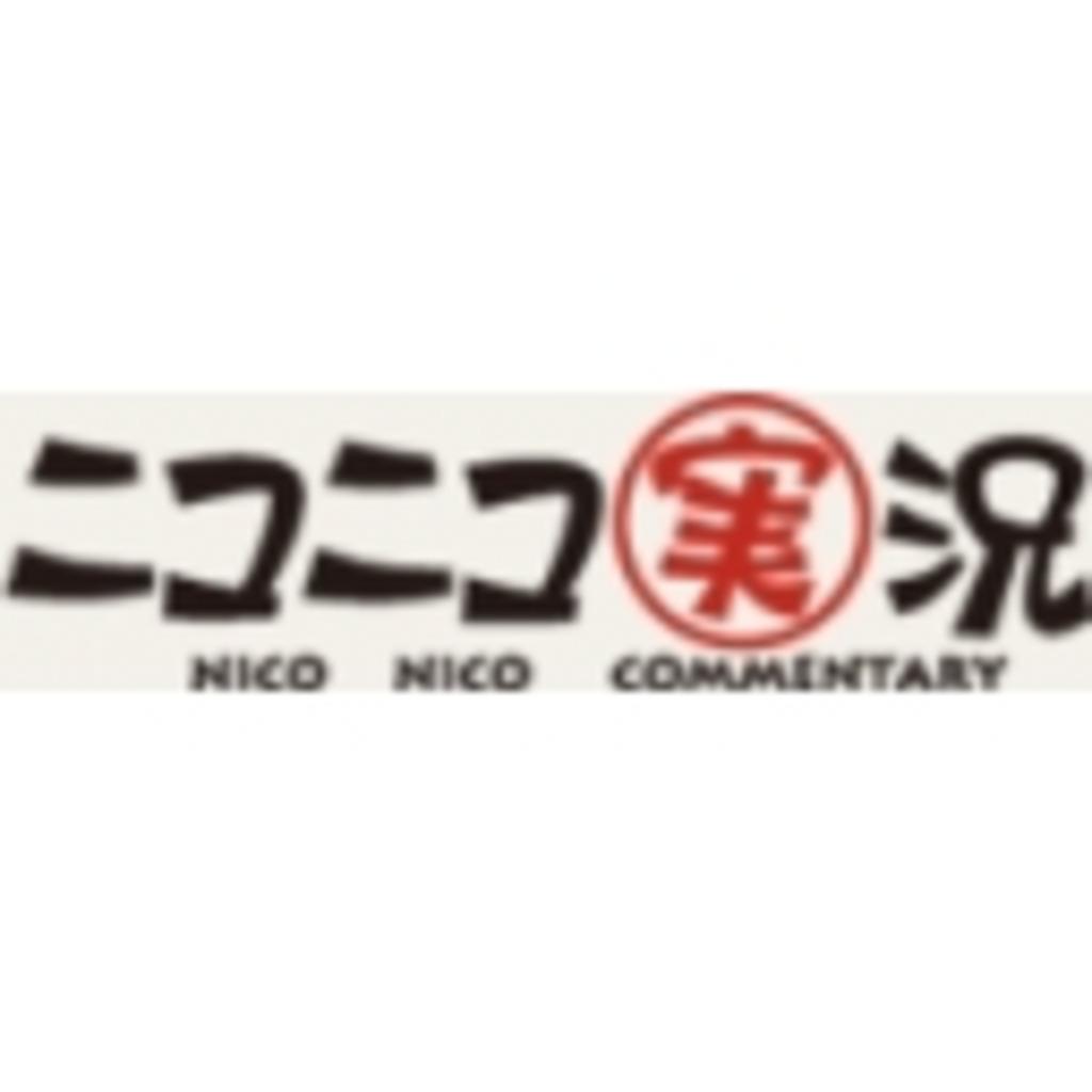 【ニコニコ実況過去ログxml】