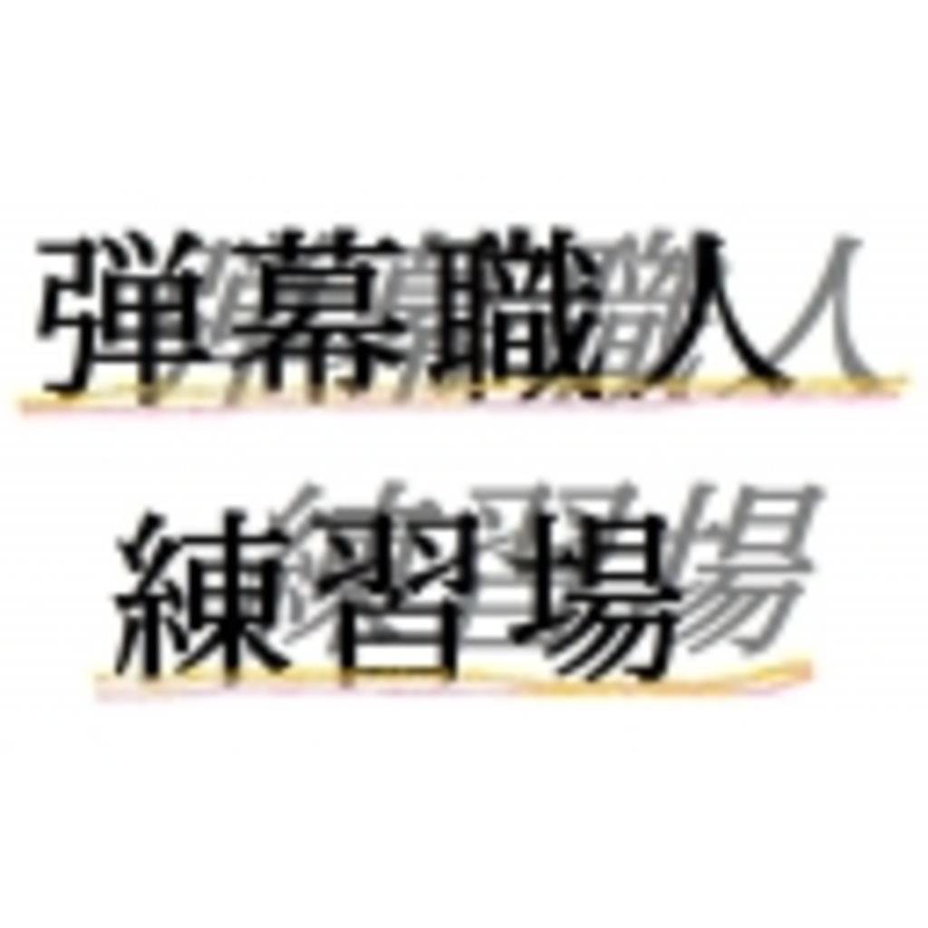 REIちゃんねる(* ・ω・ *)