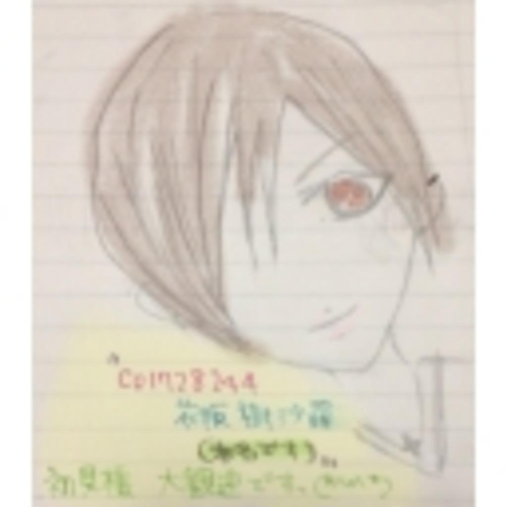 花阪樹沙羅が遂にニコニコ生放送を始めました!