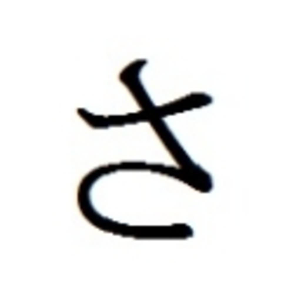 【さぼてんのひとって】仙人掌の人のBMS放送【読むよ】