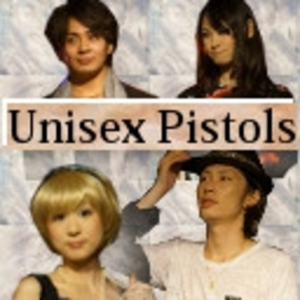 <UNISEX pistols>の『FASHION CHANNEL』
