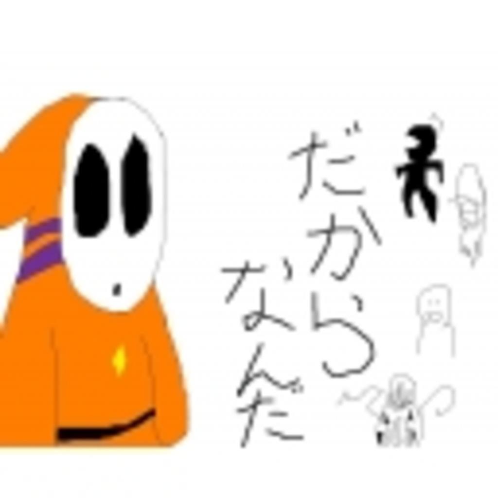 づっきー・ぽんぷ製作所