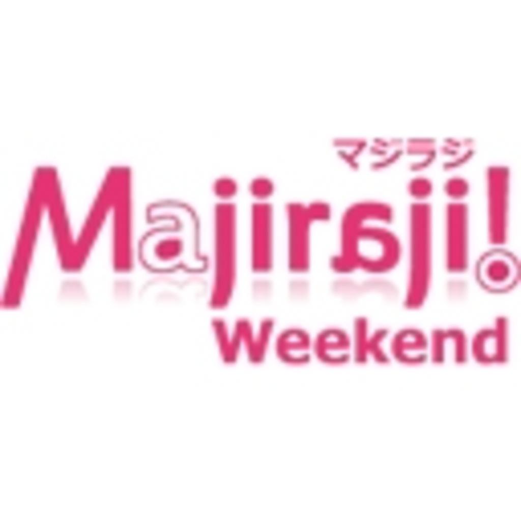 Majiraji!