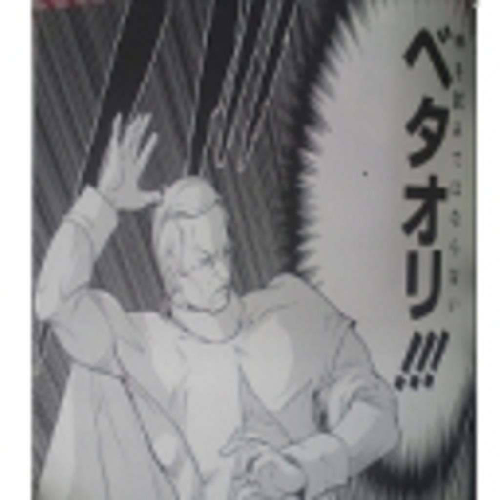 今日もぼちぼち生放送