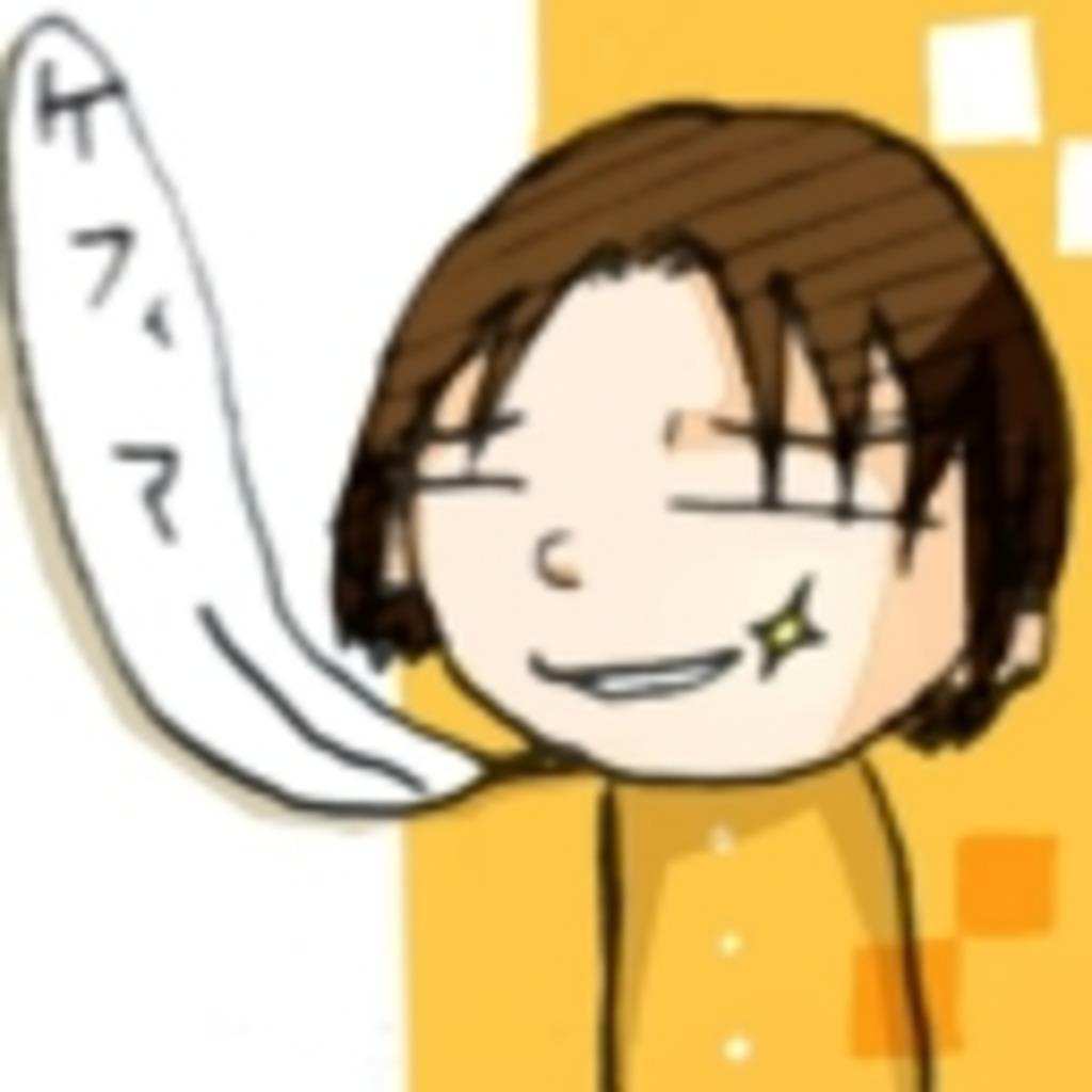【マツコ】マツコのカオティックワールド【DX】
