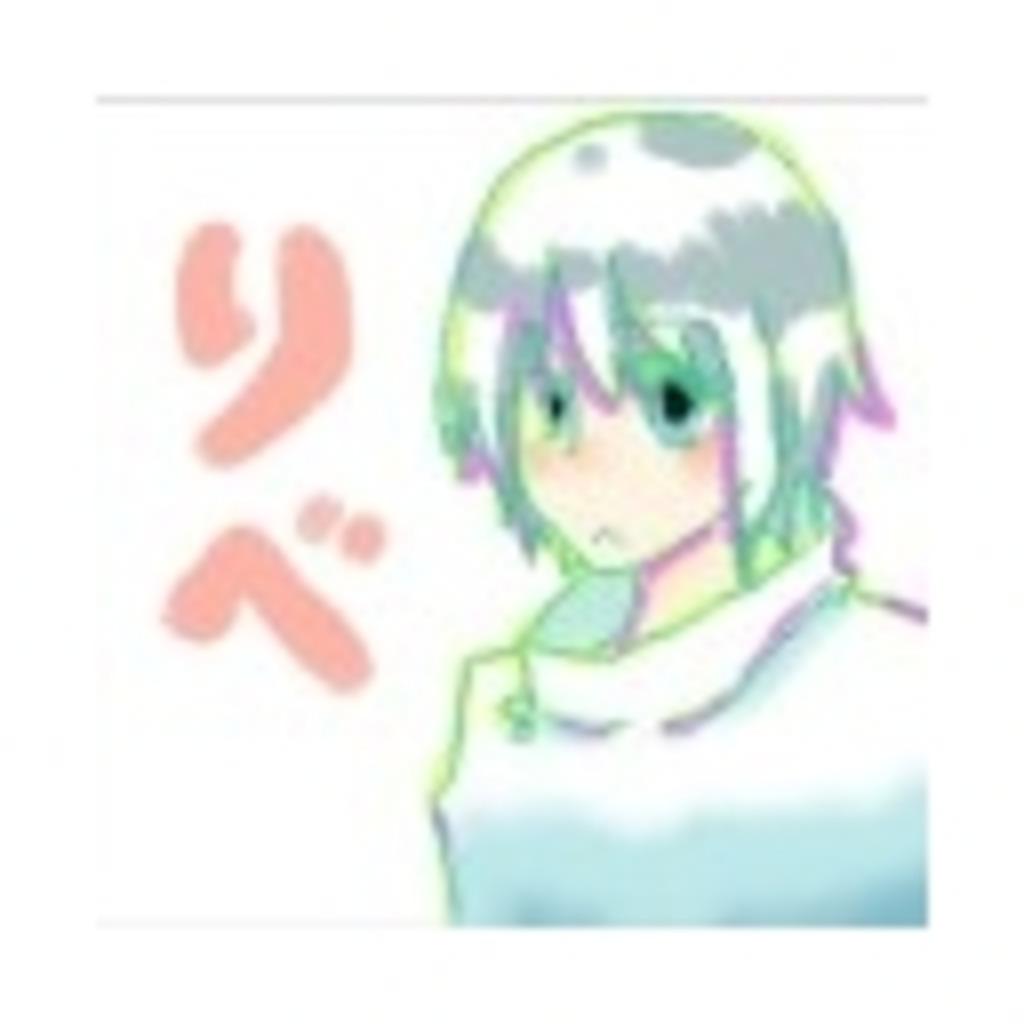 ミ☆(【爆】✧≖´◞౪◟≖`)ノ  歌練習雑談  ヾ(´≖◞౪◟`≖✧【発】)☆彡