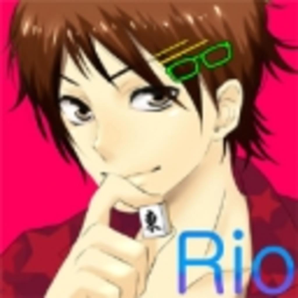 リオがいろんな放送するよ~(*´∀`*)