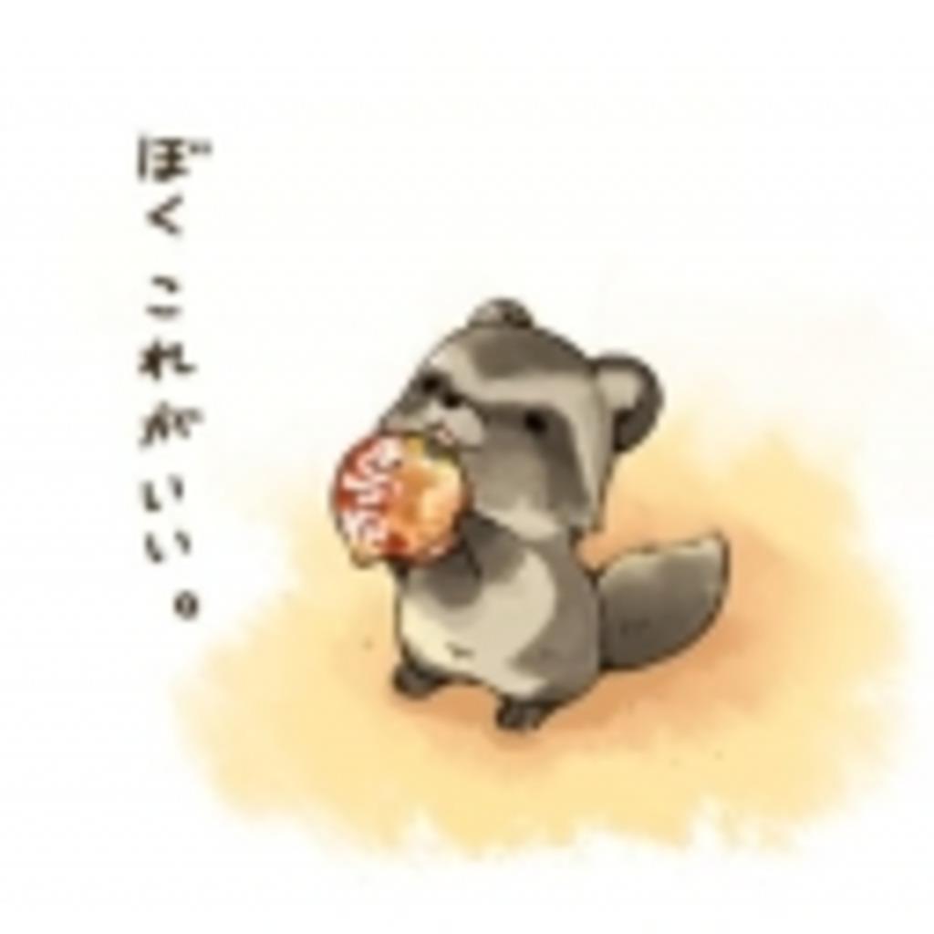 たぬきの葉っぱ((三≧(ェ)≦三))